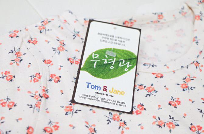 【團購】韓國withorganic有機棉家居服春夏款  舒適平價 C/P值高的有機棉服飾