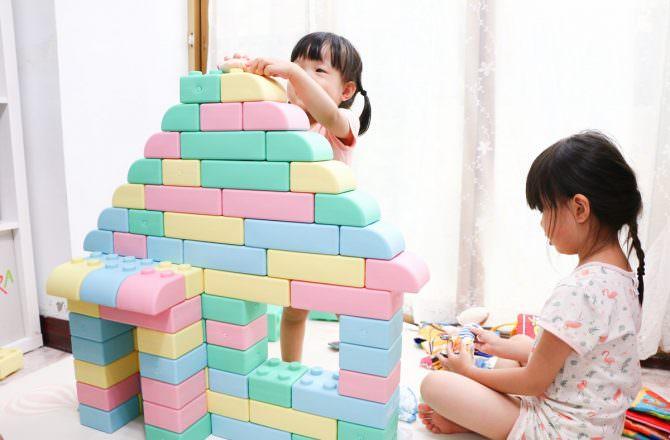 【團購】WOOHOO FantasBrick 大型搖搖軟積木 ~大積木推薦~將寶寶夢想巨大化的好玩積木