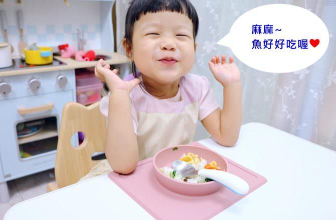 【團購】魚寶貝寶寶魚片 極鮮海產專賣店 寶寶的魚片 新鮮又大片,做副食品好推薦~