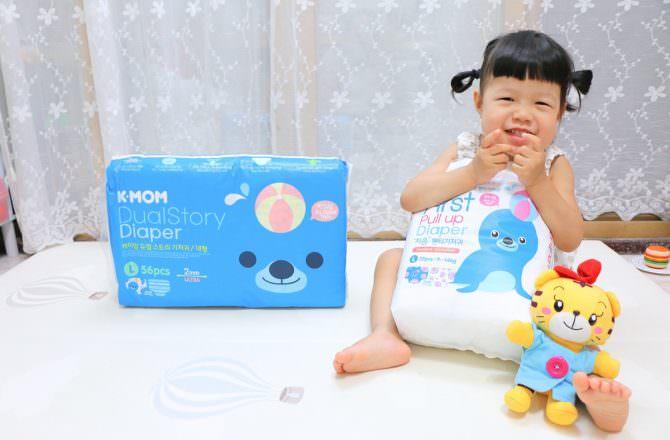韓國MOTHER-K 之K-MOM頂級超薄紙尿布、拉拉褲  棉柔乾爽又舒適