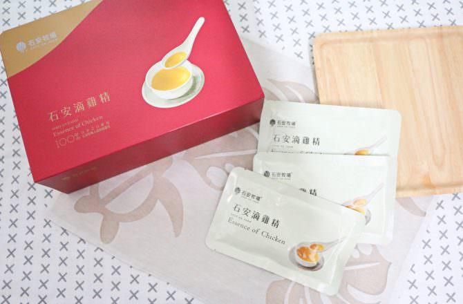 【團購】石安牧場滴雞精+老食粹有機紅棗、枸杞、香菇