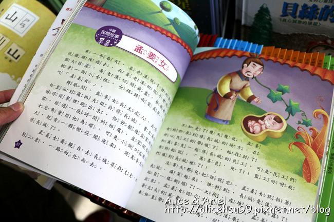IMG_4263_副本.jpg