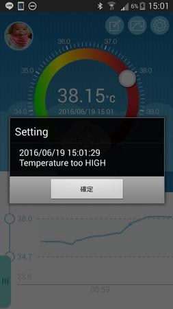 Screenshot_2016-06-19-15-01-37.png