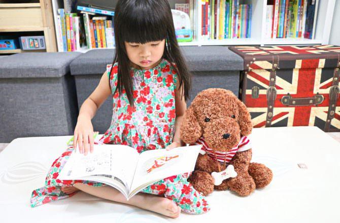 Hello 寶寶故事機 hen不一樣的故事機~可以點讀、結合圖卡教學與繪本的故事機