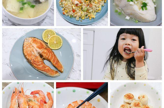 蝦太太 超新鮮的冷凍魚蝦團 令人驚豔的新鮮品質