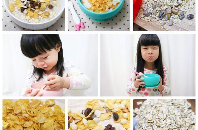 德國Bauckhof 無麩質燕麥粥+穀片 給全家人營養滿分又健康安全的燕麥片