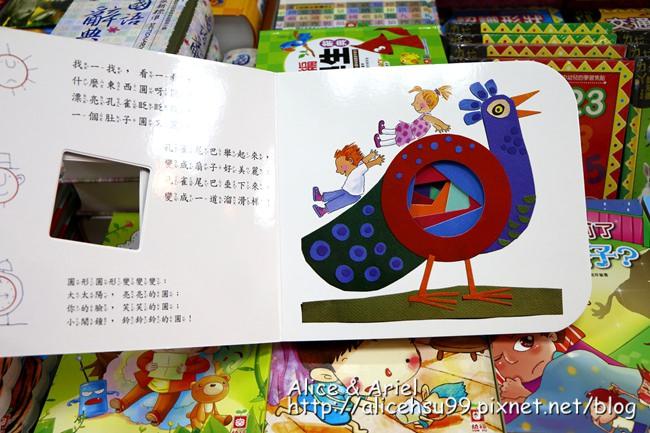 IMG_9159_副本.jpg