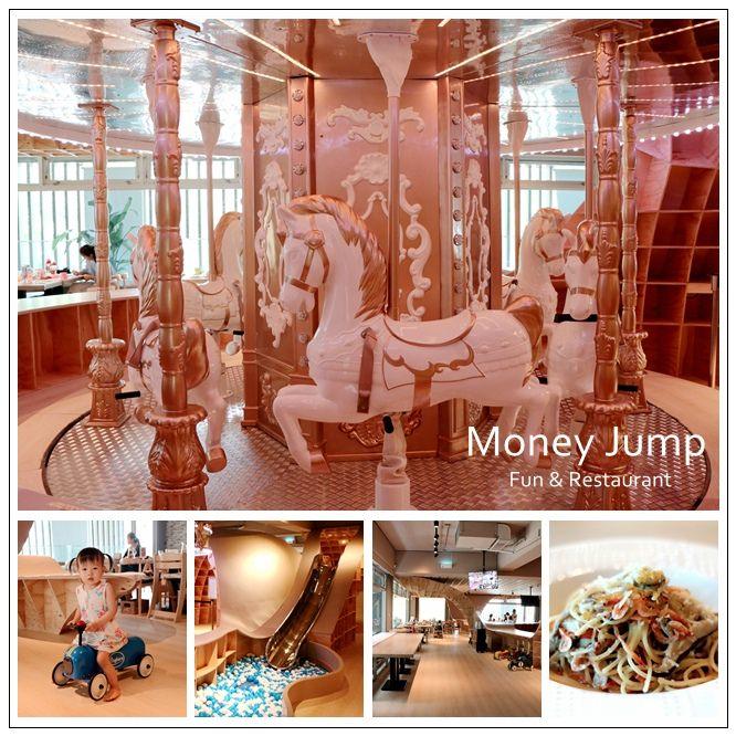 Money Jump親食餐廳