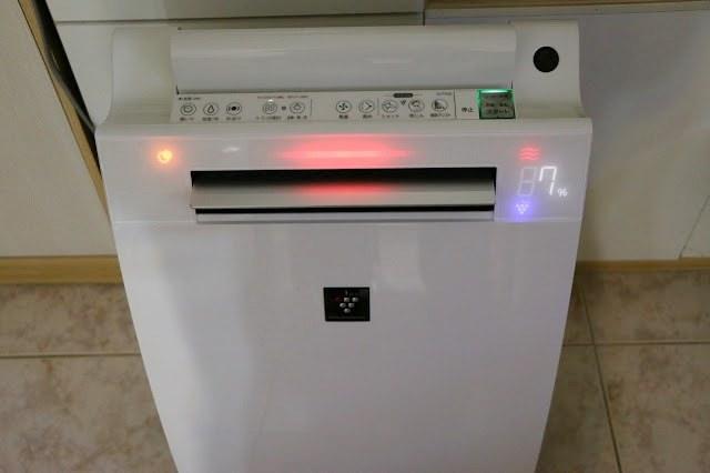 Sharp 夏普空氣清淨機 KI-FX55-57