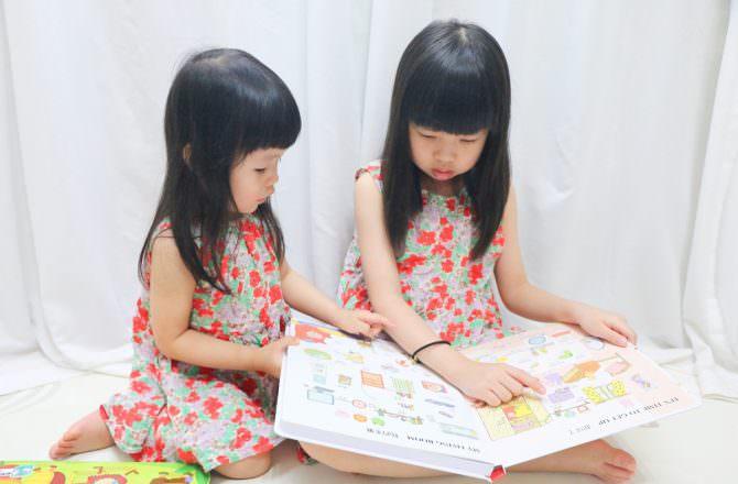 華碩文化童書 手指點讀雙語有聲大書、身體原來是這樣