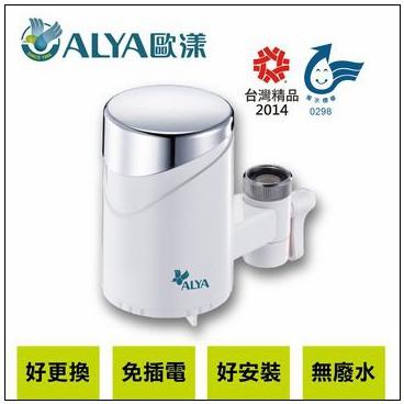 DMAW2C-A90063GPU000_56fb966763d12