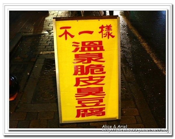 IMG_2727_副本.jpg