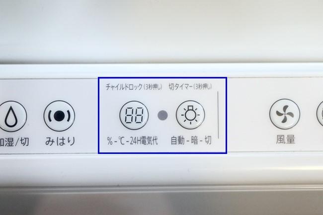 Sharp 夏普空氣清淨機 KI-FX55 溫濕度