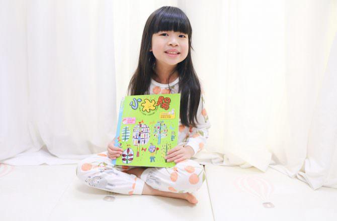 【團購】信誼小太陽4-7歲幼兒雜誌