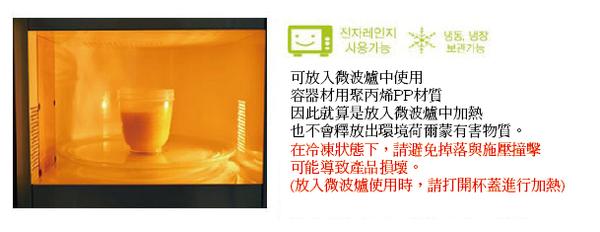 FireShot Capture 167 - 零食杯_韓製 HappyLand asb Smart 防漏零食杯 可當副食品保_ - http___www.pomier.com.tw_index.php.png