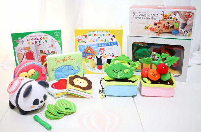 【團購】eyeup & ED Inter 布書、日本益智玩具、食育玩具 從0歲起寶寶孩子很適合的啟發玩具