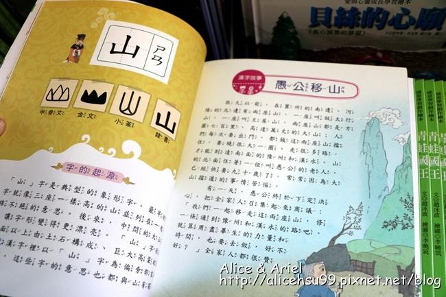 IMG_4265_副本.jpg