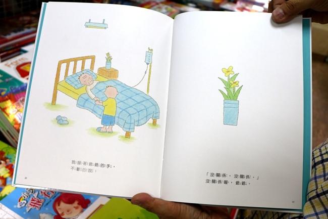 IMG_0111_副本.jpg