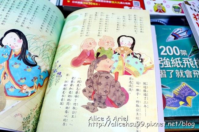 IMG_9355_副本.jpg