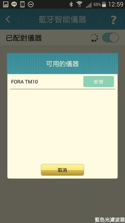 Screenshot_2016-06-19-12-59-31.png