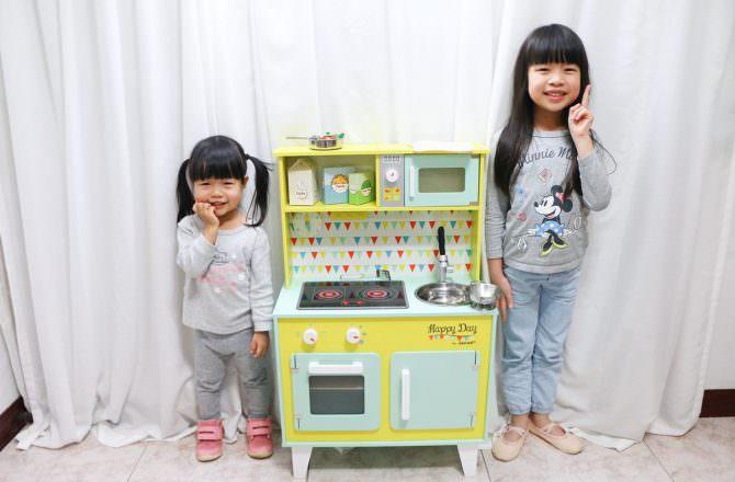 【廚房玩具推薦】可愛精緻的法國 Janod 聲光小廚房~~快樂的一天聲光廚具組