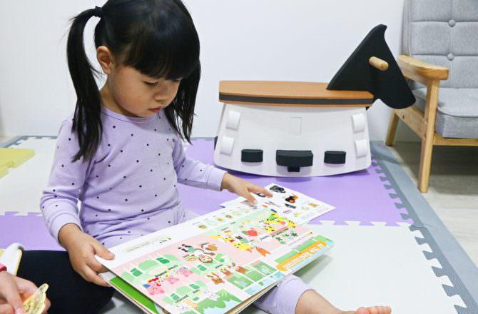 【團購】和巧虎一起說英語English Together  讓孩子輕輕鬆鬆學習英語