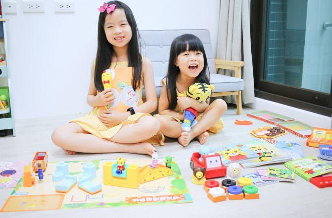 【團購】巧連智巧虎月刊~我該訂巧虎嗎?  寶貝成長增加認知、學習生活常規的好朋友