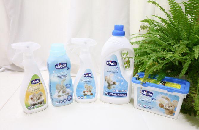 Chicco 超濃縮嬰兒洗衣精、衣物去漬噴霧,低敏、無色素、無香精