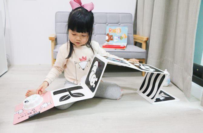 華碩文化童書 有趣的遊戲書、操作書、音效書