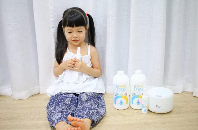 OHTrust 歐舒特 全效防護納米離子水 物理性阻隔病毒及抗菌專利商品 無刺激性