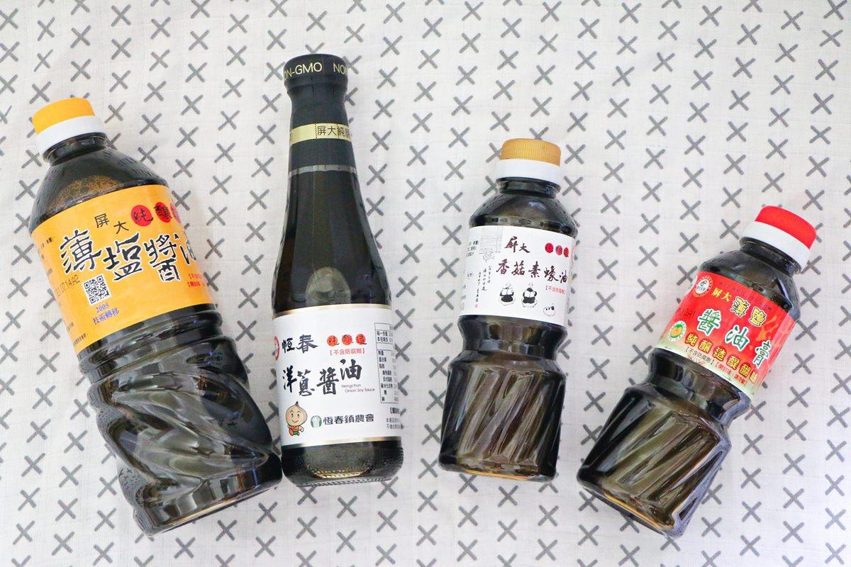屏大醬油  無添加、自然釀造、味道甘醇