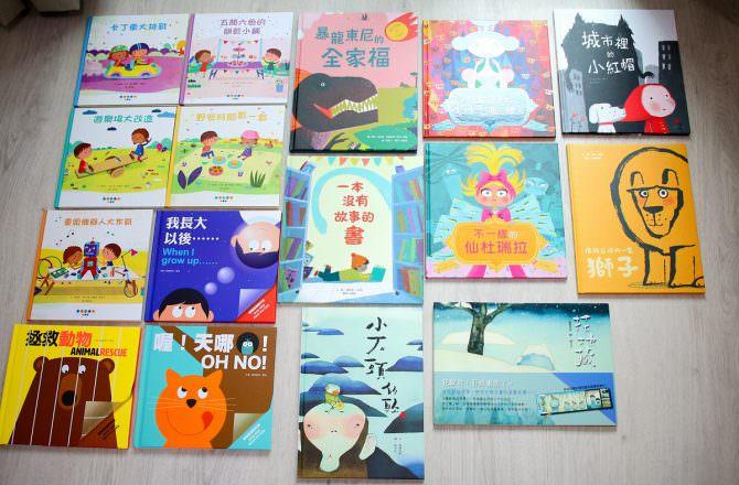 維京出版社童書繪本團~操作書、翻翻認知書和3歲以上適合的繪本