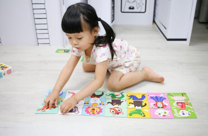 【團購】荷蘭Petit Monkey 療癒系的拼圖、木玩和桌遊