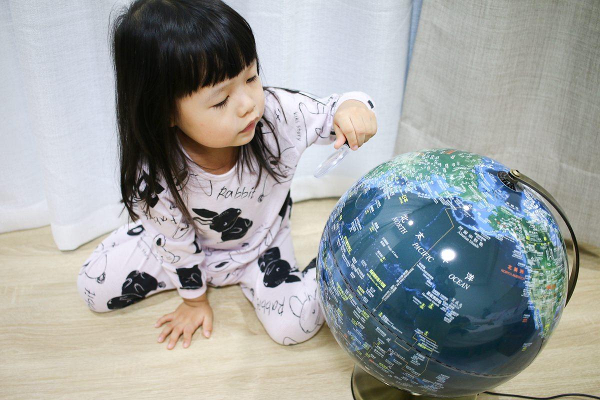 SKYGLOBE地球儀35