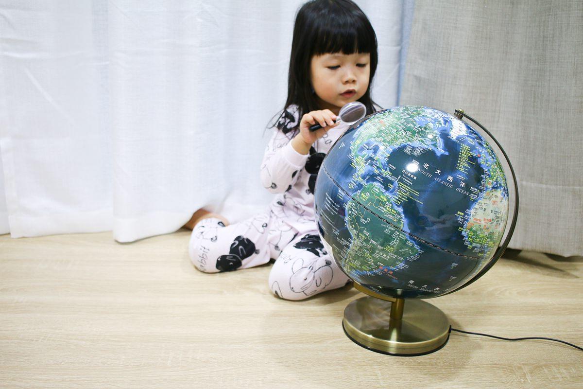SKYGLOBE地球儀37