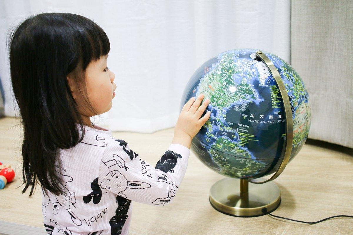 SKYGLOBE地球儀39