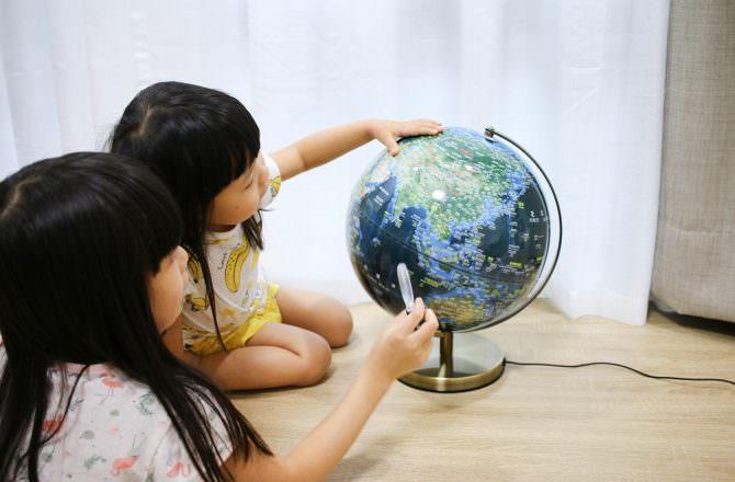 SKYGLOBE地球儀   讓孩子從地球儀認識全世界 台灣製作品質優良