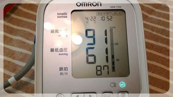 歐姆龍-12.jpg