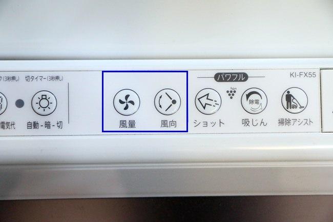 Sharp 夏普空氣清淨機 KI-FX55 風量