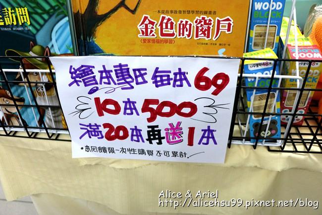 IMG_4373_副本.jpg