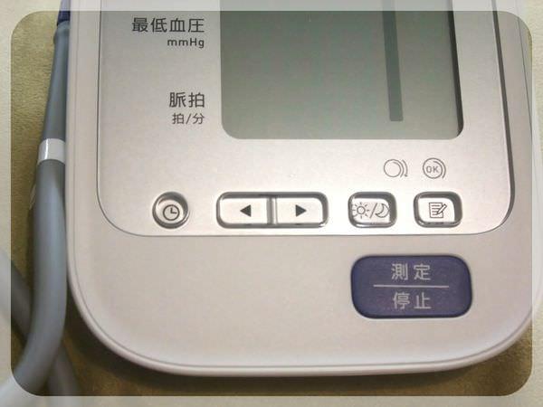 DSCF9128_1.jpg