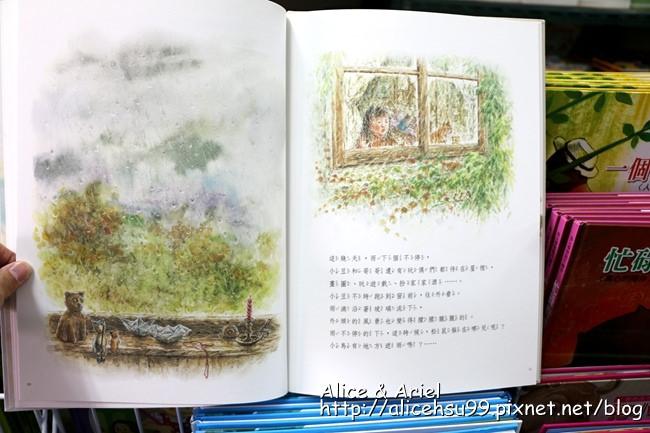 IMG_4178_副本.jpg