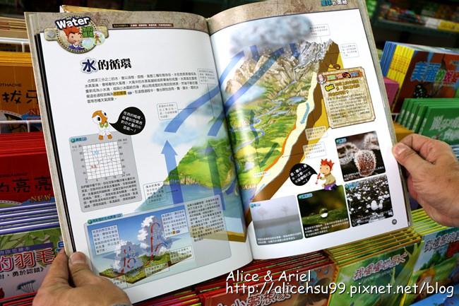 IMG_4162_副本.jpg
