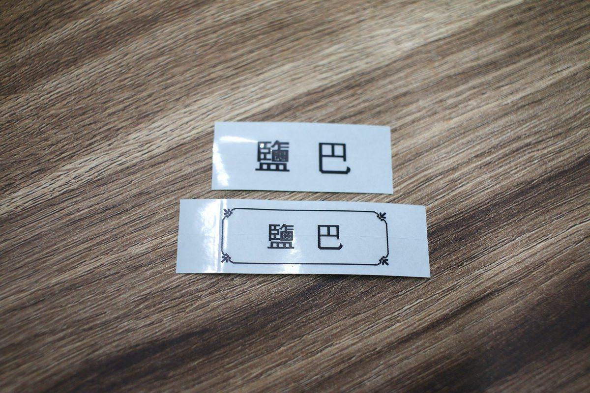 epson標籤機11