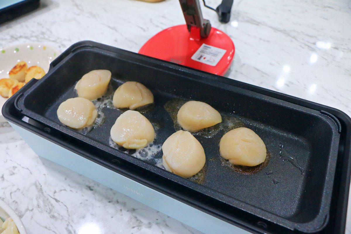 ikiiki伊崎 丸樂煮藝電烤盤06